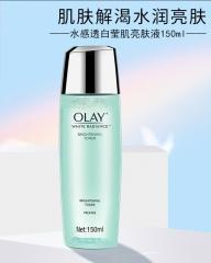 Olay水感透皙光塑面膜水150毫升