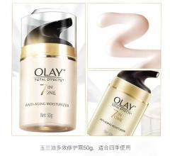 Olay多效修护霜 50克