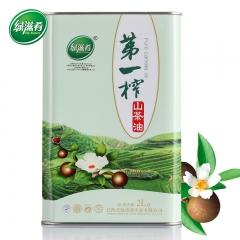 绿滋肴铁罐装第一榨山茶油