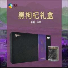 中粮中茶黑枸杞礼盒(瓶装三角包)