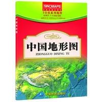 中国地形图(2全张系列地图)