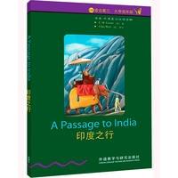 印度之行(6级.适合高三.大学低年级)(书虫.牛津英汉双语读物)