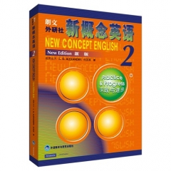 新概念英语2 教材+练习册