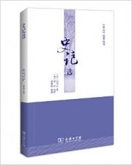 新华图书 支持正版 史记选/司马迁