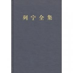 《列宁全集》(第二版)(增订版) 第一卷-列宁
