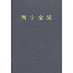 《列宁全集》(第二版)(增订版) 第六卷-列宁