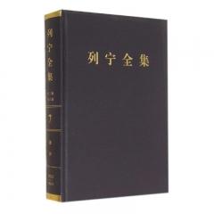 《列宁全集》(第二版)(增订版) 第七卷