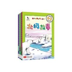 游乐园 0-3岁真果果启蒙认知绘本·第3辑《全6册》