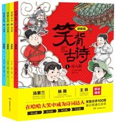 三字经---防近视版小学生国学文库   彩图版