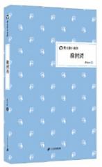 橡树湾          曹文轩小说馆 精装版