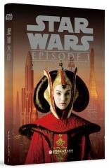 星球大战1:幽灵的威胁(英文原版)Star Wars: The Phantom Menace