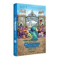 迪士尼大电影双语阅读·怪兽大学(附赠正版原声DVD电影大片)