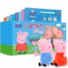 小猪佩奇故事书礼品套装