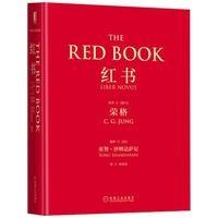 红书(令人匪夷所思的艺术珍宝,突破人类审美极限的美,国内首次授权,时隔50年揭开心理学史秘密,探秘大