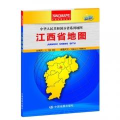 2017江西省地图(盒装)