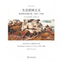 生态帝国主义:欧洲的生物扩张,900-1900