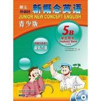 新概念英语青少版(学生用书)(5B)(配mp3.DVD)(点读版)