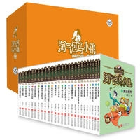 淘气包马小跳系列 典藏升级版礼盒装(26册)