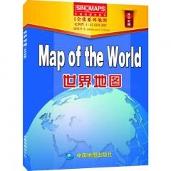 世界地图(中英)(2020)
