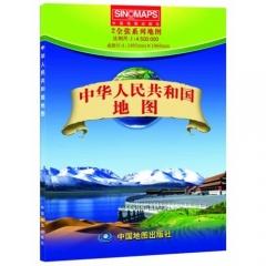 新华图书 支持正版 2015中华人民共和国地图(二全张 盒装)/黄玉玲
