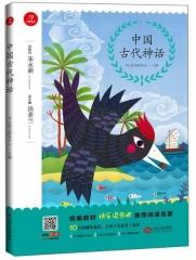 统编版小学名著·中国古代神话