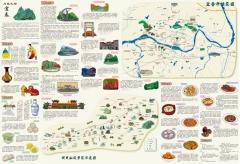 江西交通旅游系列地图-宜春市